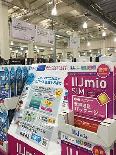 IIJ Mio マイクロSIM データ専用