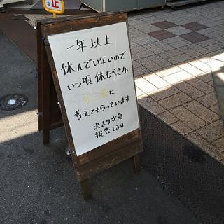 寒いメッセージ@あさちゃん