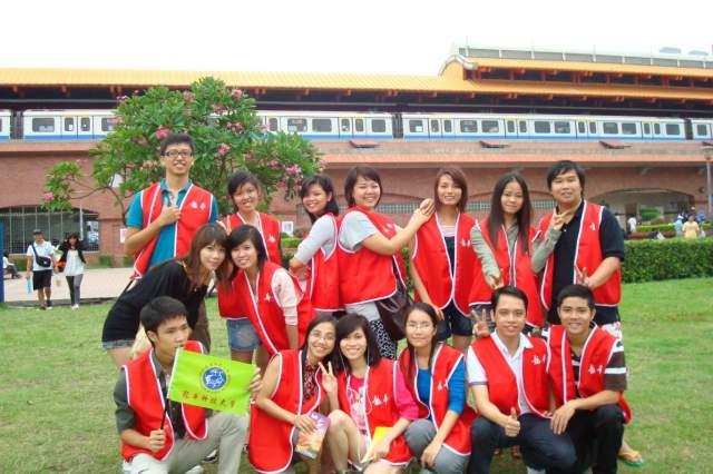 Đại học Long Hoa