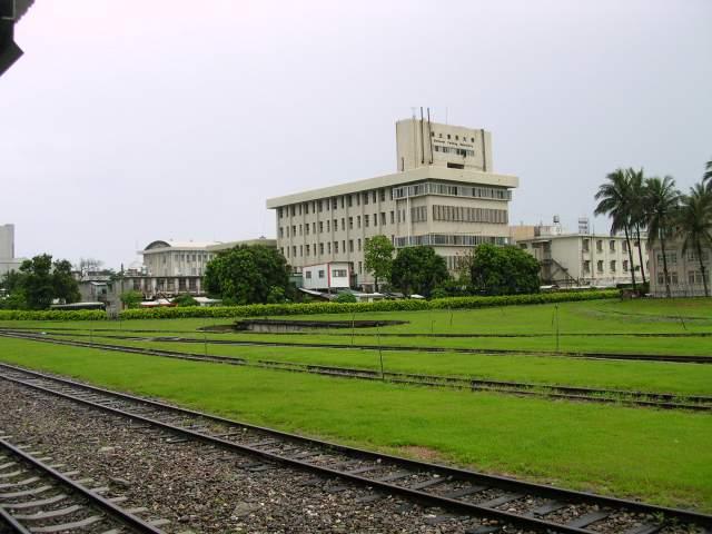 Đại học Quốc gia Đài Trung