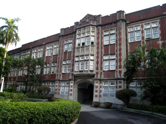 Đại học Sư phạm Quốc gia Đài Bắc