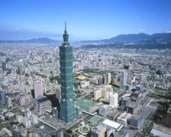 Giới thiệu chung Đài Loan