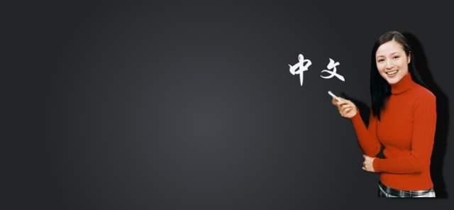 Học bổng tiếng Hoa