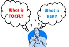 HSK và TOCFL trong tiếng Hoa là gì?