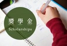Vẫn còn học bổng du học Đài Loan khóa tháng 9/2016