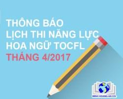 THÔNG BÁO LỊCH THI NĂNG LỰC HOA NGỮ TOCFL THÁNG 4/2017