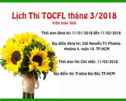 THÔNG BÁO LỊCH THI TOCFL TRÊN MÁY TÍNH THÁNG 3/2018