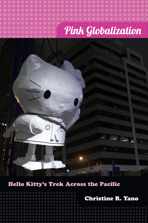 pink globalization hello kittys trek across the pacific by christine yano the spread of japanese cul Derbyvillecom - horse racing nation - online racing - the original large scale horse racing simulation game and management game.