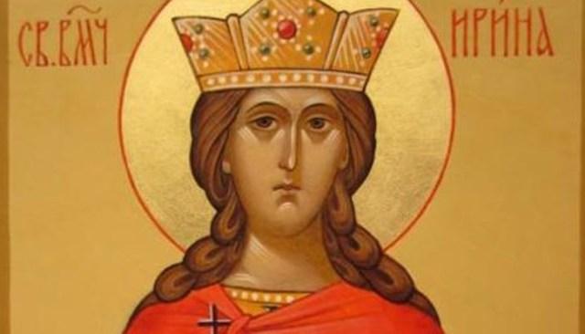 Името Ирина е гръцко и означава мир, заради което хората, които се казват Мирослав или Мирослава, също имат празник днес