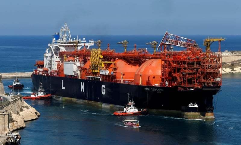Produksi LNG Kuartal I 2021 Capai 46,2 Kargo