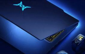 Laptop Gaming Honor Hunter