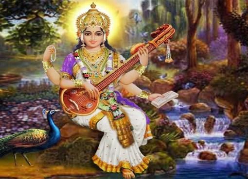 श्री सरस्वती, Maa Saraswati - DuniyaSamachar