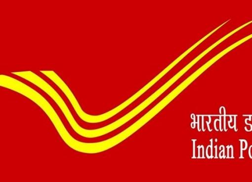 Indian Postal Service - DuniyaSamachar