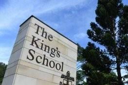 New Project Kings School