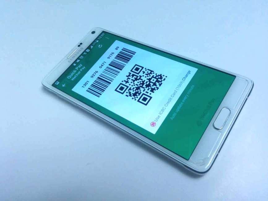 QR-Phone-HGR-Technology