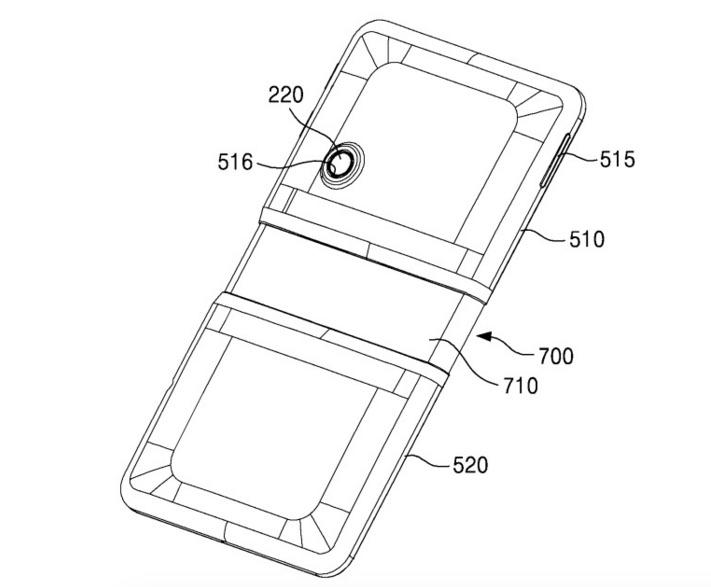 samsuıng katlanabilir patent2