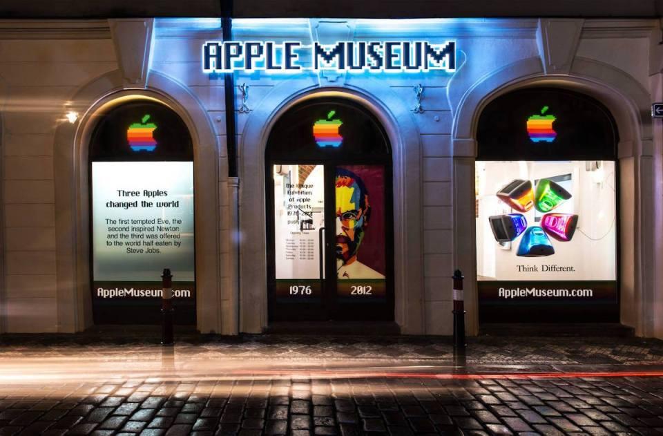 apple-museum