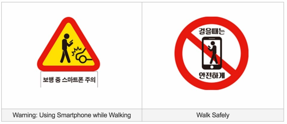 seoul-safety-signs (1200x519)