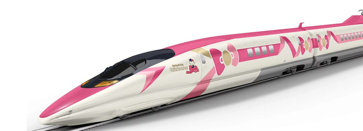 hello-kitty-shinkansen-1800