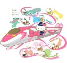 hello-kitty-shinkansen-7