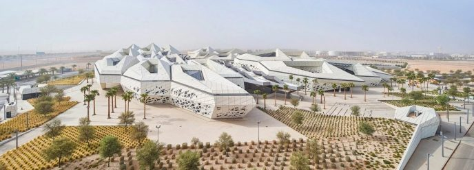 King Abdullah Petroleum Studies and Research Center - Zaha Hadid Architects, Riyad, Suudi Arabistan