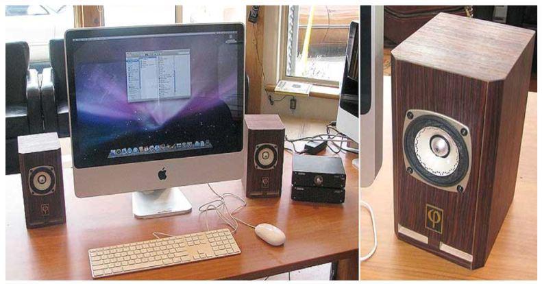 computer_speaker