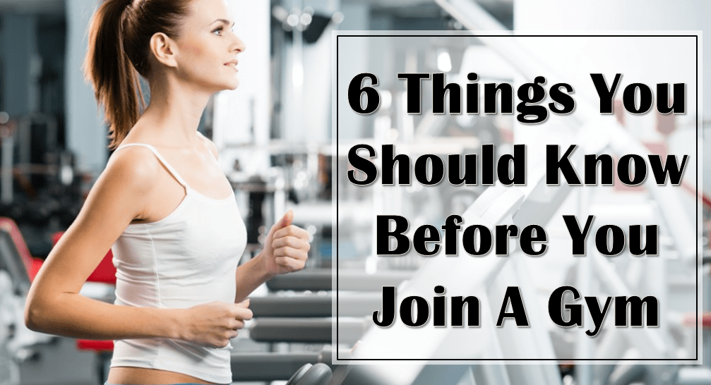 things-know-join-a-gym