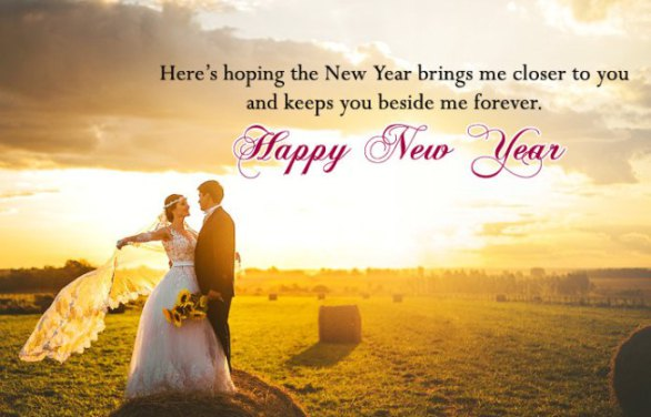 happy-new-year-quotes-for-love-2019-to-wish-this-new-year