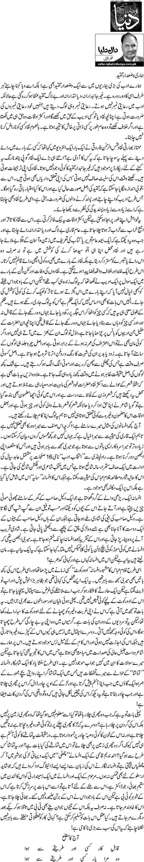 Hamari wazadaar tanqeed - Zafar Iqbal