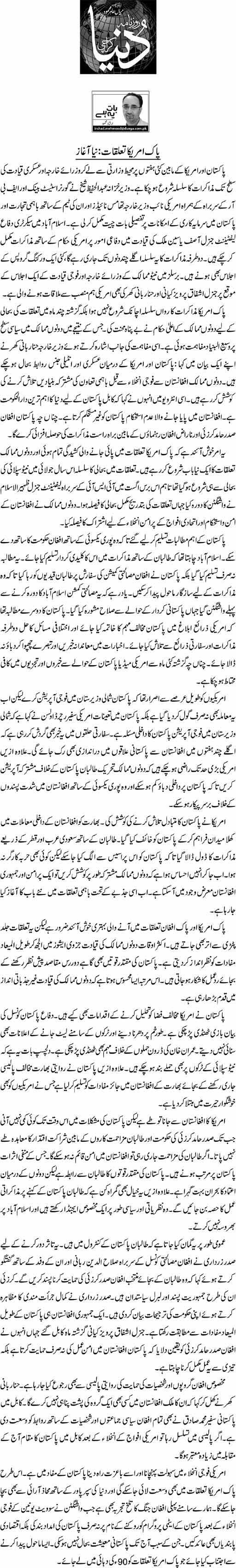 Pak America taallukat:Naya aghaz - Irshad Mehmood