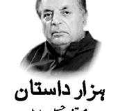 منٹو کے لیے ایک لمحے کا اشتعال – مستنصر حسین تارڑ