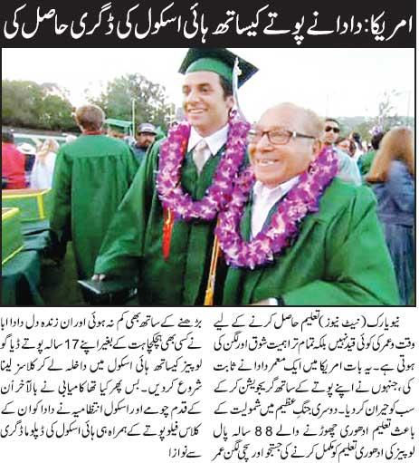 America:Dada Ne Pootay K Sath High School Ki Degree Hasil Ki