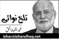 M. Izhar ul Haq