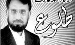 irshad ahemd arif