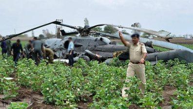 Bharat Main Helicopter Gir Kr Tabah, 5 Afrad Halak