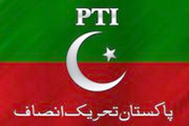 PTI-FLAG