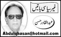 Chnd Mazeer Yaaden - Abdul Qadir Hassan
