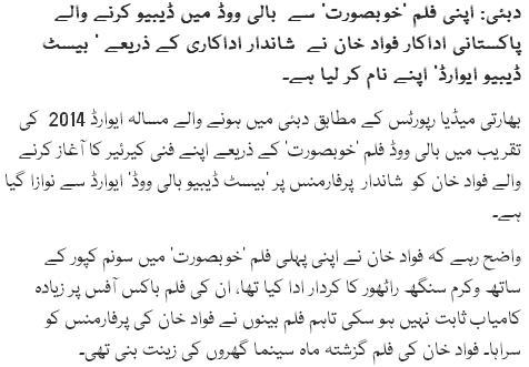 """Fawad Khan Ny Jandar Adakari Ky Zariye Bollywood Ka """"Best Debut Award"""" Apny Nam Kar Liya"""