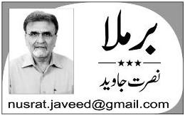 Humhen Bhi Tehqeeq Ki Mushaqat Sy Guzarna Chahiye - Nusrat Javeed