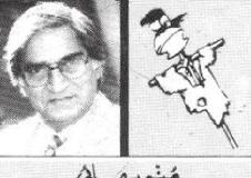 Ba'Zarya Trapar Trapar Safar Karnay Waly Bad Naseeb Musafir – Munno Bhai