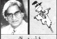 Sirf Imdaad Hi Nahi Hosla Afzai Bhi Zarori Hai – Munno Bhai