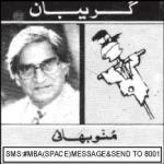 Munno Bhai