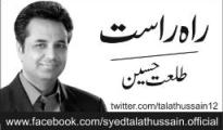 talat-Hussain