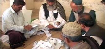 Quetta : PB 7 Ziyarat Ka Zimni Election JUI Ne Jeet Liya