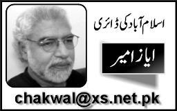 Ayaz-Ameer-urdu-columns