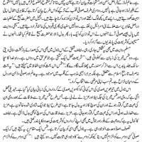 Chalees Chiragh Ishq Ke - Khursheed Nadeem