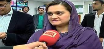 Corruption Karne Walay Chaudhry Nisar Se Khaufzadah Hain : Maryam Aurangzeb Ka Rademal