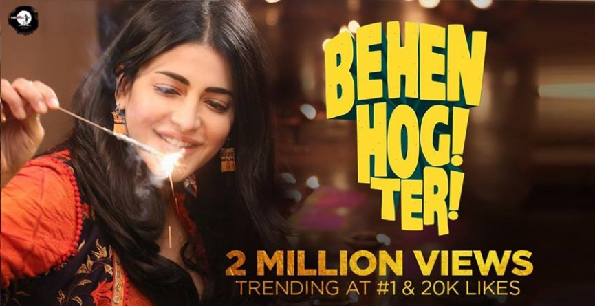 Watch Online Latest Indian Movie Behen Hogi Teri HD Quality