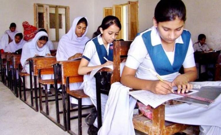 ملک بھر میں 2 دن کے لیے تعلیمی ادارے بند رکھنے کا فیصلہ