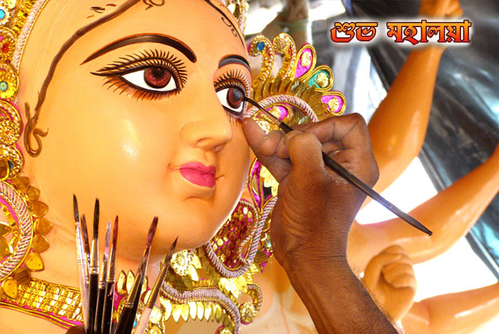 Full Mahalaya Download mahishasura marddini